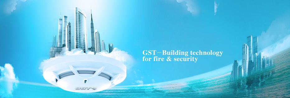 GST Fire alarm system